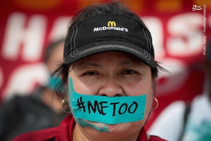 تظاهرات کارکنان فست فود زنجیرهای مک دونالد علیه آزار جنسی