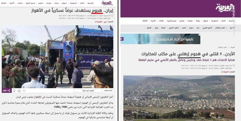 پوشش بیبیسی، رویترز و العربیه از حملات تروریستی اهواز