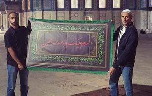 عکس/ عاشقان حسینی در مسجدالاقصی