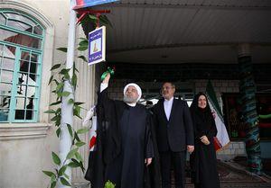 فیلم/ سوال مهر امسال رئیسجمهور از دانشآموزان
