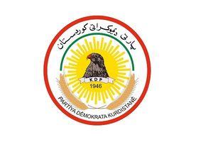 ریاست جمهوری عراق در این دوره سهم ماست