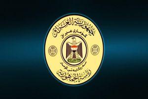 ریاست جمهوری عراق
