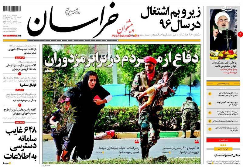 خراسان: دفاع از مردم در برابر مزدوران