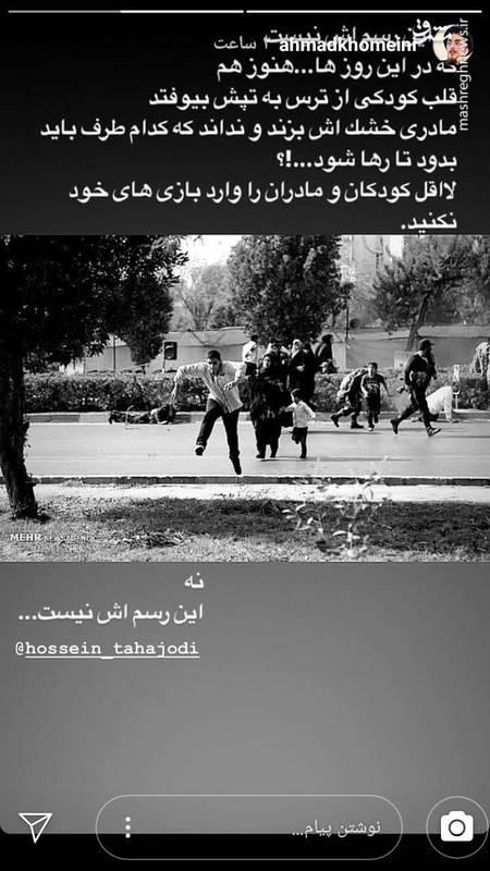 رابطه «خشونت پرهیزی» اصلاح طلبان با «عملیات تروریستی» اهواز چیست