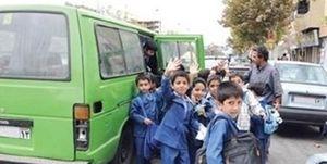نرخ سرویس مدارس تهران به تفکیک هر منطقه +جدول