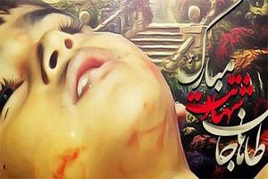 """فیلم/ درخواست مادر شهید 4ساله""""طاها اقدامی"""""""
