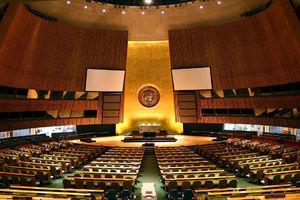 """فیلم/ به بهانه""""نشست مجمع عمومی سازمان ملل"""""""