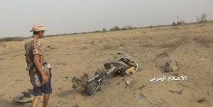 سرنگونی پهپاد جاسوسی ائتلاف سعودی در غرب یمن