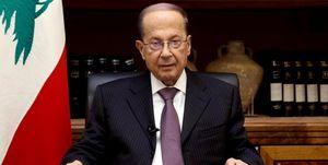 توضیح رئیس جمهور لبنان درباره موضوع «نزار زکا»