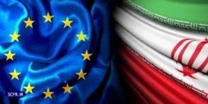 پرچم نمایه ایران و اتحادیه اروپا