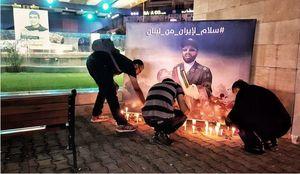 شام غريبان شهدای حمله اهواز در لبنان
