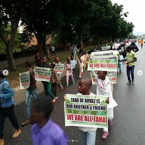 نیجریه طاها اهواز