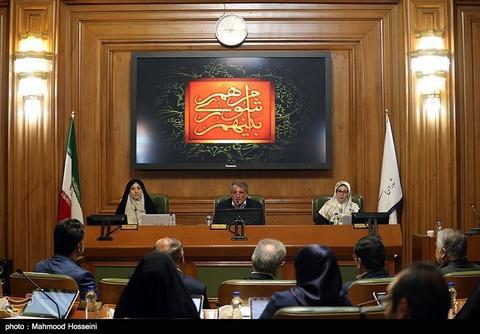 تقدیم  برنامه ۵ ساله سوم شهرداری تهران به شورای شهر