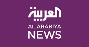 آشفتگی العربیه از دستگیر شدن تروریستهای الاحوازیه