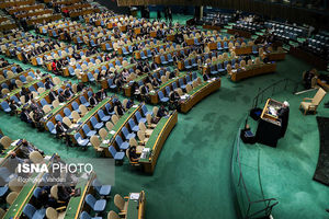 سخنرانی روحانی در مجمع عمومی سازمان ملل