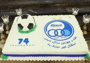 عکس/ طرح جالب بهمناسبت 74 سالگی استقلال