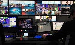اینترنشنال