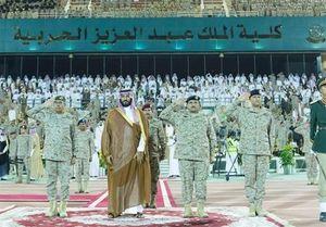 افسر سعودی