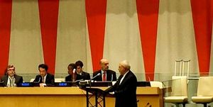 تأکید ظریف برلزوم جهانی شدن معاهده NPT