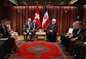 روحانی به رئیس جمهور سوئیس چه گفت؟