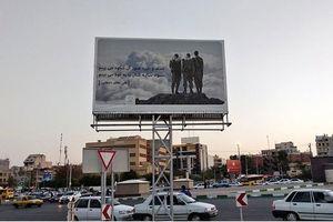 واکنش شهردار شیراز به بنر تصویر سربازان اسرائیلی