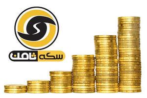 مدیر «سکه ثامن» چقدر پول و ملک دارد؟