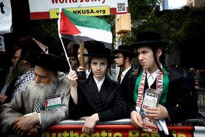 تجمع اعتراضی یهودیان مقابل سازمان ملل