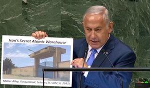 فیلم/ نظر مردم درباره گرفتن ایستگاه نتانیاهو!