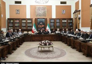 نشستهای مجمع تشخیص مصلحت نظام