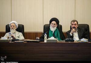 حضور و غیاب سران قوا در جلسات مجمع تشخیص +جدول