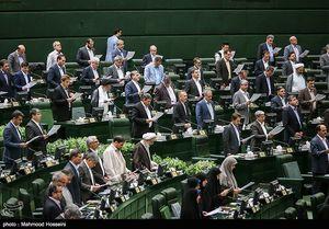 پرتاخیرترین نمایندگان مجلس +جدول