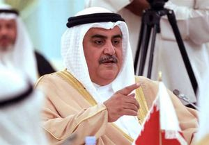 وزیر خارجه بحرین