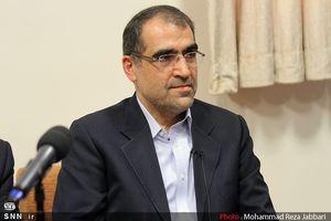 صادرات داروی ایرانی MS به بیش از ۴۰ کشور