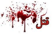 قتل به خاطر نرفتن به کمپ ترک اعتیاد