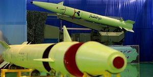 نوع و مشخصات موشکهای شلیک شده به سمت تروریستها +عکس