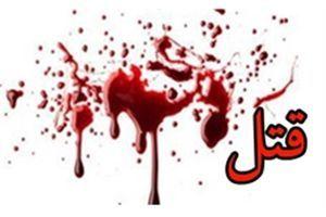 مرگ دو برادر با شلیک شبح روستا