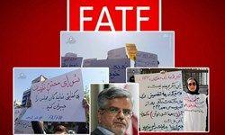 فضاسازی یک نماینده مجلس علیه دانشجویان مخالف «FATF»