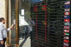 پیشبینی کاهش شدید قیمت ارز در روزهای آینده+ عکس