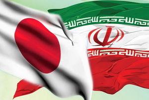 واکنش سفارت ایران به تصمیم ژاپن برای اعزام نیرو به غرب آسیا
