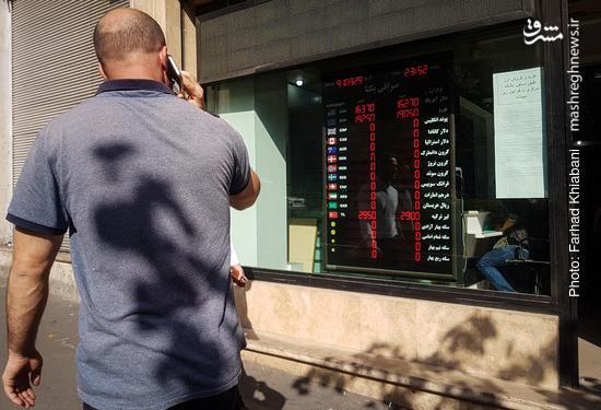 عکس/ دلار در سراشیبی سقوط