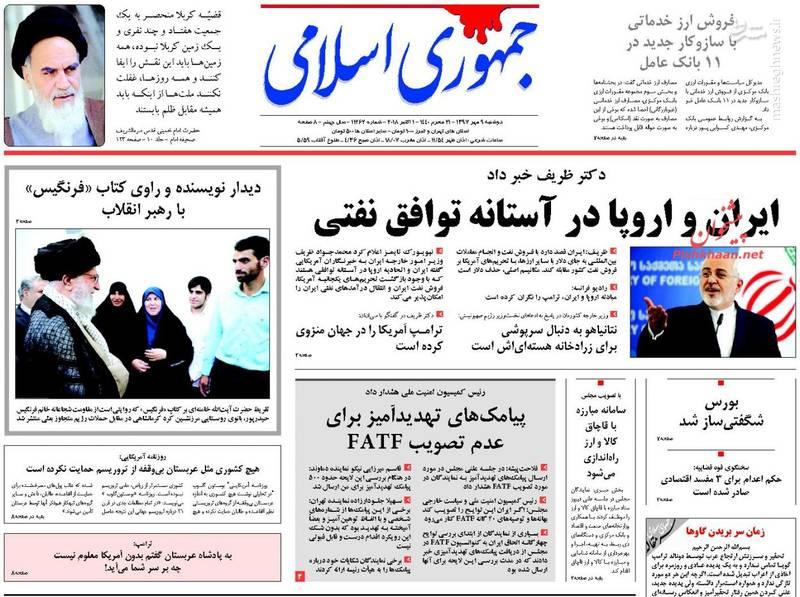 جمهوری اسلامی: ایران و اروپا در آستانه توافق نفتی
