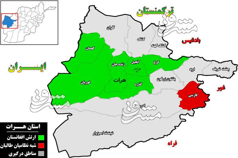 2355231 - پیشروی گسترده طالبان در استانهای «هرات و بغلان»