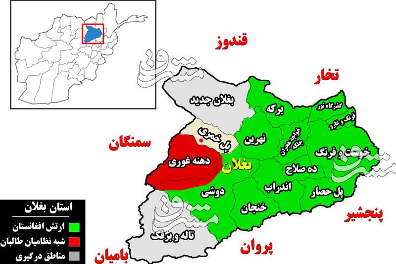 2355232 - پیشروی گسترده طالبان در استانهای «هرات و بغلان»