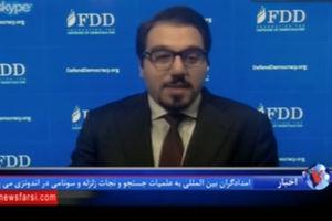 """فیلم/نظر کارشناس نزدیک به کاخ سفید درباره""""ضربت محرم"""""""
