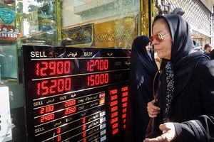 بازار ارز دلار فردوسی