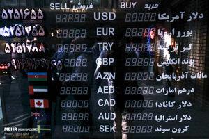آخر هفتهای خنثی در بازار ارز