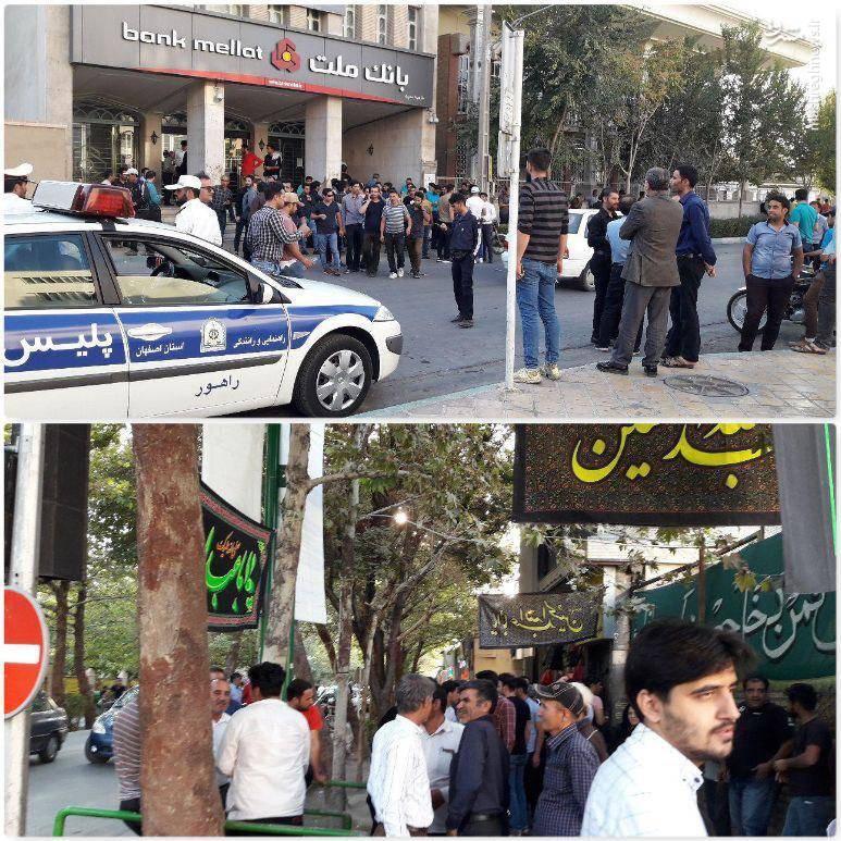 ازدحام جمعیت در اصفهان برای فروش دلار