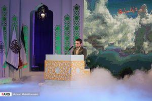 چهلویکمین مسابقات سراسری قرآنکریم