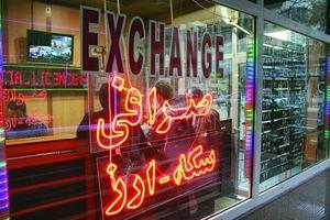 تعیین سقف برای فروش ارز توسط بانک مرکزی
