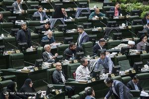 تصویب لایحه CFT در مجلس/ مخالفت نمایندگان با رایگیری علنی/ دلایل موافقان و مخالفان لایحه چه بود؟+ فیلم